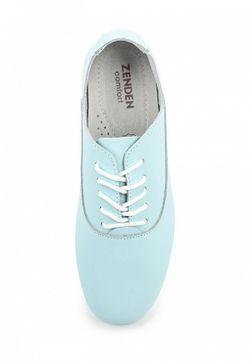 Ботинки Zenden Comfort                                                                                                              голубой цвет