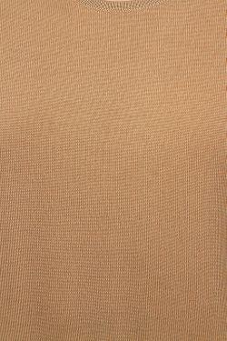 Пуловер Stizzoli                                                                                                              многоцветный цвет