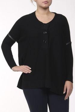 Свитер Джерси Maison Ullens                                                                                                              чёрный цвет