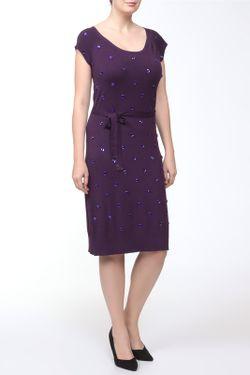 Платье Maria Grazia Severi                                                                                                              многоцветный цвет