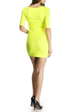 Платье Majaly                                                                                                              желтый цвет