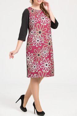Платье Remix                                                                                                              многоцветный цвет