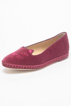 Балетки Charlotte Olympia                                                                                                              розовый цвет