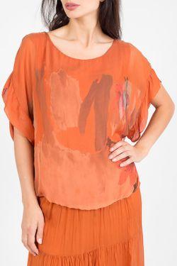 Блуза Amado Barcelona                                                                                                              оранжевый цвет