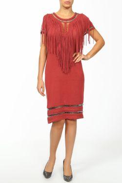 Платье Catherine Malandrino                                                                                                              коричневый цвет