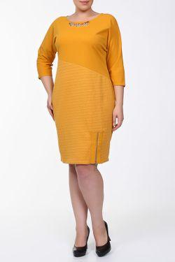 Платье Q'NEEL                                                                                                              желтый цвет