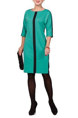 Платье Rosso-Style                                                                                                              зелёный цвет