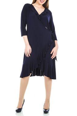 Платье La Mouette                                                                                                              синий цвет
