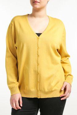 Пуловер Open End                                                                                                              желтый цвет