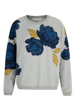 Джемпер Uttam Boutique                                                                                                              многоцветный цвет