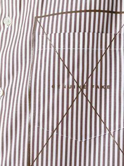 Полосатая Рубашка CMMN SWDN                                                                                                              коричневый цвет