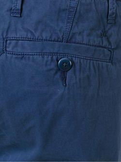 Укороченные Брюки Closed                                                                                                              синий цвет