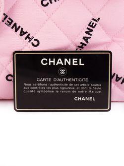 Стеганая Сумка На Плечо С Логотипом Chanel Vintage                                                                                                              розовый цвет