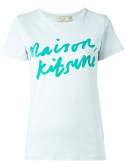 Футболка Handwriting Maison Kitsune                                                                                                              зелёный цвет