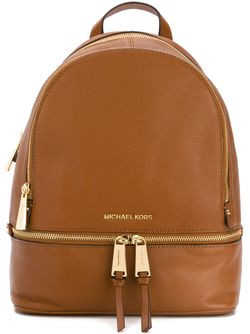 Рюкзак С Двойной Молнией Michael Michael Kors                                                                                                              коричневый цвет