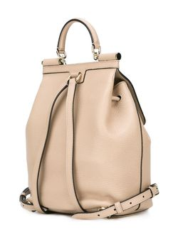 Sicily Backpack Dolce & Gabbana                                                                                                              Nude & Neutrals цвет