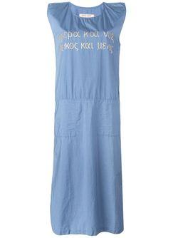 Джинсовое Платье С Вышивкой Jc De Castelbajac Ko & Co Vintage                                                                                                              синий цвет
