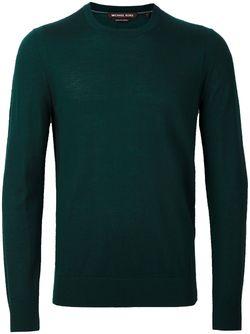 Джемпер С Круглым Вырезом Michael Kors                                                                                                              зелёный цвет