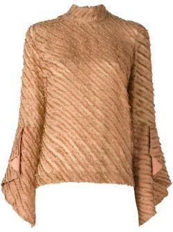 Блузка С Расклешенными Рукавами Marco De Vincenzo                                                                                                              желтый цвет