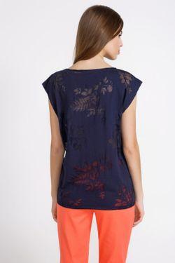 Блузки Concept                                                                                                              синий цвет