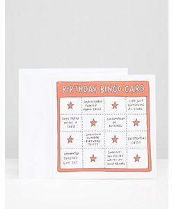 Veronica Dearly | Поздравительная Открытка На День Рождения Bingo