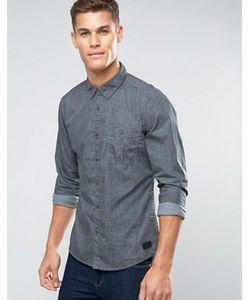 Esprit | Фактурная Рубашка Узкого Кроя С Принтом