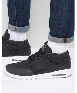 Nike SB | Черные Кроссовки Средней Высоты Stefan Janoski Max 807507-001