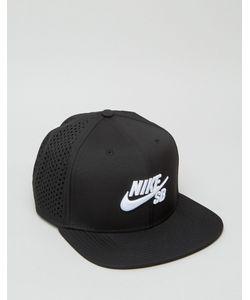 Nike SB | Черная Кепка С Перфорацией 629243-010