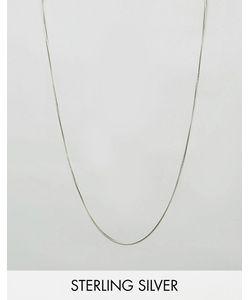 Asos | Серебряная Цепочка