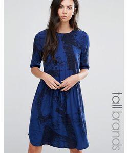 Y.A.S Tall | Платье С Мраморным Принтом Elisa