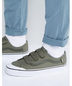 Vans | Зеленые Кроссовки Ball Priz Va2xszkcz