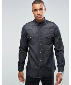 Produkt   Джинсовая Рубашка