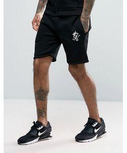 Gym King | Logo Shorts In