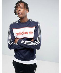 adidas Originals | Свитшот Колор Блок С Круглым Вырезом London Pack
