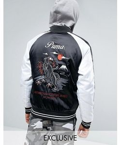 Puma | Черная Сувенирная Куртка С Вышивкой Эксклюзивно Для