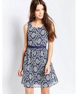 Qed London | Платье С Контрастной Отделкой И Принтом