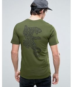 Nike SB | Зеленая Футболка С Ягуаром 833640-331