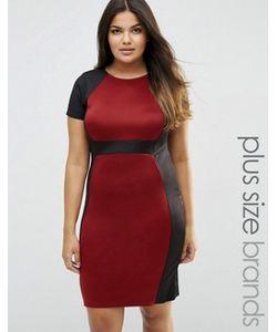 Praslin | Платье Plus Illusion