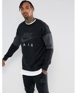 Nike | Свитшот С Круглым Вырезом Air 861622-010