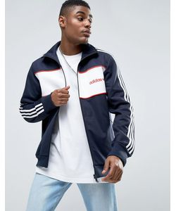 adidas Originals | Синяя Спортивная Куртка London Pack Block Bk7846