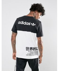 adidas Originals | Футболка Worldwide Bs3112