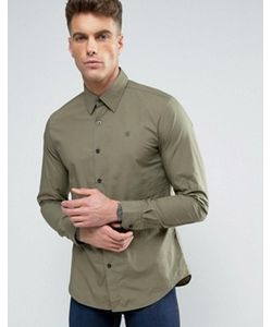 G-Star | Узкая Рубашка С Длинными Рукавами