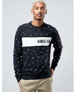 Nike SB | Свитшот С Круглым Вырезом X Ch Everett 845376-010