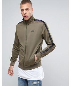 Puma | Зеленая Спортивная Куртка Urban