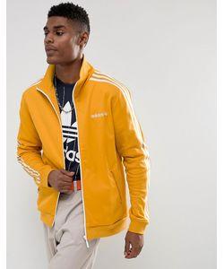 adidas Originals | Желтая Спортивная Куртка Beckenbauer Br4326