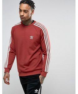 adidas Originals | Свитшот С Круглым Вырезом Sst Bq5407