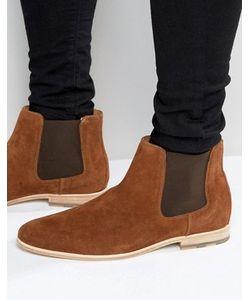 Aldo | Замшевые Ботинки Челси Jerenalia