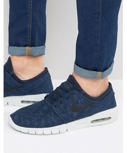 Nike SB | Темно-Синие Кроссовки Stefan Janoski Max