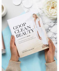 Books | Книга Goop Clean Beauty