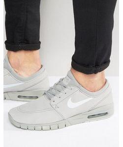 Nike SB | Серые Кожаные Кроссовки Stefan Janoski Max 685299-007